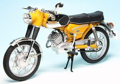 Zündapp KS50 Super Sport Orange 1:10